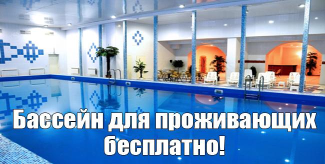 akciya_4